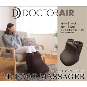 40dai-tuma-memoto-foot-massage