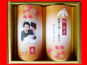 keirounohi-tea